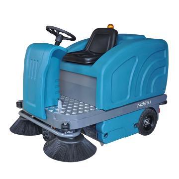 洁德美驾驶式扫地机,1400SJ