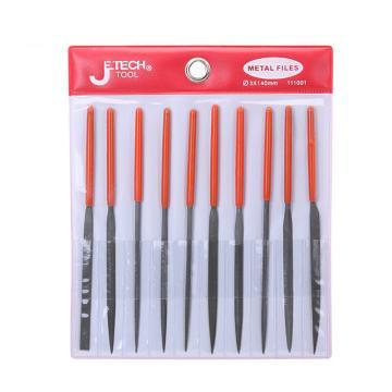 捷科JETECH 10件套什锦锉刀,MF-10A,整形锉刀 木工打磨工具 钳工 锉刀