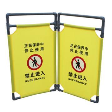 安赛瑞 折叠布艺围栏-正在保养中 停止使用,黄色,牛津布 ,单片970×580mm,13764,3片/套
