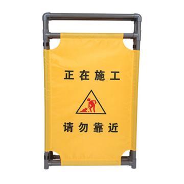 安赛瑞 折叠布艺围栏-正在施工 请勿靠近,黄色,牛津布面料,单片970×580mm,13768,3片/套