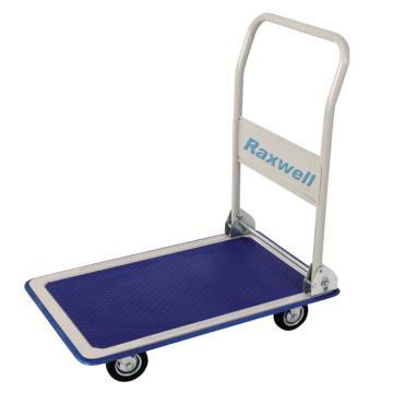 Raxwell 重型钢制平板推车, 额定载重(kg):300Kg, 单层可折叠