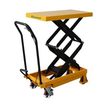 Raxwell 双剪重型脚踏式液压升降平台车,载重(kg):350,起升范围(mm):350~1300