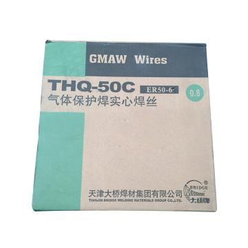 大桥牌气体保护焊实心焊丝THQ-50C,φ1.2,ER50-6,20公斤/箱