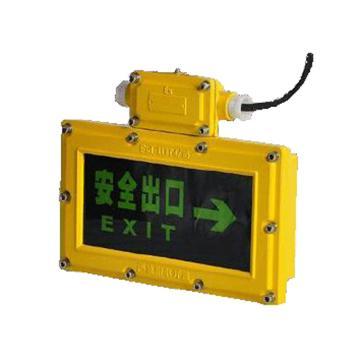 颇尔特 防爆出口标志灯,2/6W,POETAA620,单位:个