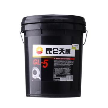 昆仑 重负荷车辆齿轮油, GL-5 80W90,16KG/桶