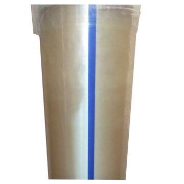 德莎 捆扎胶带,透明,长度:66m,宽度:25mm,型号:tesa-4287