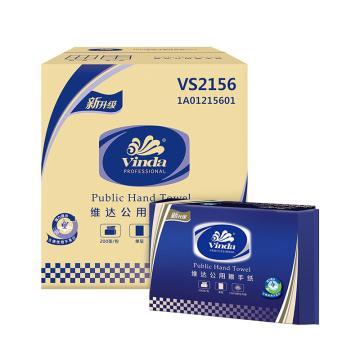 维达(Vinda) 擦手纸,商用系列 VS2156,抽纸 200抽*20包/箱 单位:箱