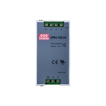 明纬MEANWELL 开关电源,DRH-120-24