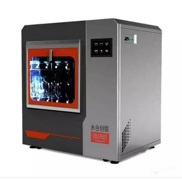 永合创信 实验室洗瓶机(主机,不含架子、不含清洗液),120L,CTLW-120