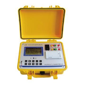 德优电气 全自动变压器变比测试仪,DYBB-Ⅱ