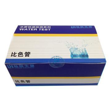 陆恒 水质检测铜比色管0.1-0.3-0.5-1-3-5mg/l,LH3019