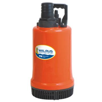 华乐士 高分子塑料潜水泵,PW400A,丝口,DN50