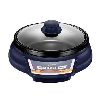 美的(Midea)家用电火锅,HS136B,电煮锅 电热锅 电炒锅 可煎烤 分体式设计