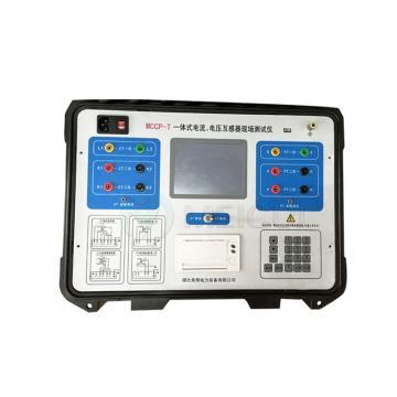 一体式电流电压互感器测试仪,MCCP-T