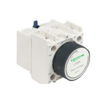 施耐德电气Schneider Electric 接触器延时模块,通电延时 0.1~3,LADR0