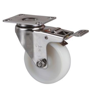 易得力(EDL) 平顶刹车尼龙(PA)脚轮,脚轮不锈钢轻型3寸80kg,S34723L-S343-23