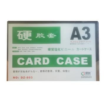 Raxwell 磁性材料卡,A3,背面6磁