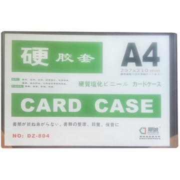 Raxwell 磁性材料卡,A4,背面4磁