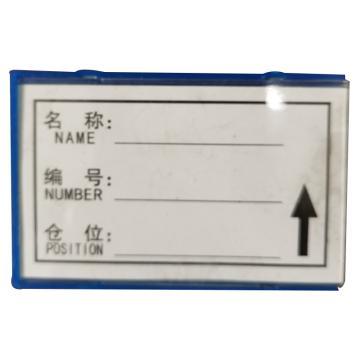 Raxwell 磁性标签,80*55mm,特强磁