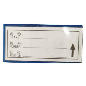 Raxwell 磁性标签,100*50mm,特强磁