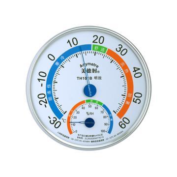 美德时 指针式温湿度计,TH101B 明致