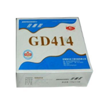 中昊晨光 硅橡胶,GD414,100G*10支/盒