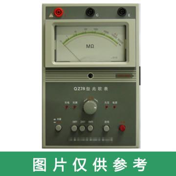 北京中西远大 兆欧表,XP67/QZ2B
