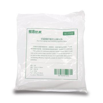 格洁仿超细纤维无尘擦拭布,832 009,22.8cm×22.8cm×100张/包 白色 单位:箱