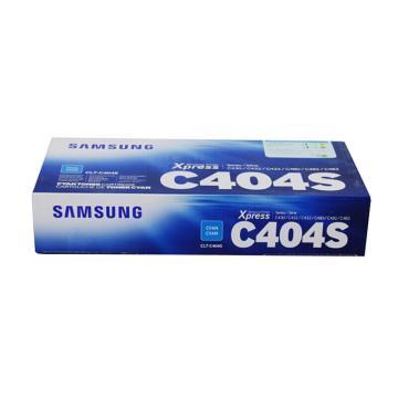 三星(SAMSUNG) 粉盒,CLT-C404S蓝色粉盒(适用C430 C430W C480 C480W C480FW)