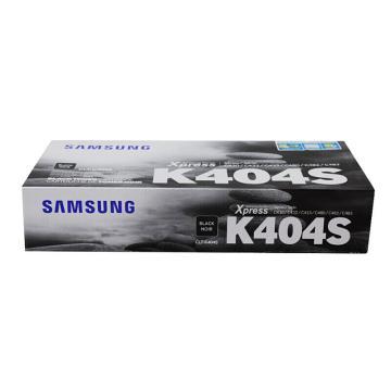 三星(SAMSUNG) 粉盒,CLT-K404S黑色粉盒(适用C430 C430W C480 C480W C480FW)