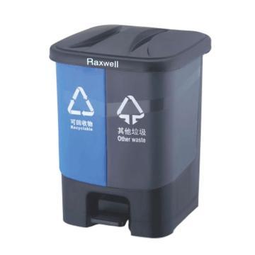 Raxwell分类垃圾桶,家用厨房办公室脚踩可回收塑料箱双桶 40L(蓝灰 可回收物/其他垃圾)