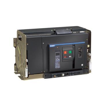 正泰CHINT NXA系列万能断路器,NXA63H63-PD3-AC230