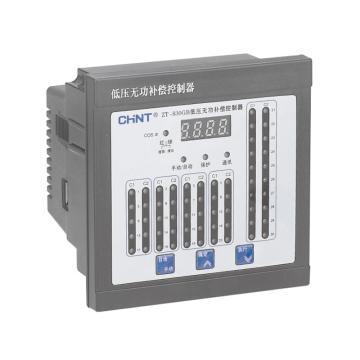 正泰CHINT ZT-830智能电容控制器,ZT-830FBD