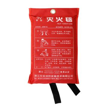 东安 袋装灭火毯,1.8×1.8m×0.43mm