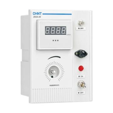 正泰CHINT JD1A系列电磁调速电动机控制装置,JD1A-40 220V (A)