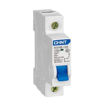 正泰CHINT NXHB-125隔离开关,NXHB-125 4P 125A