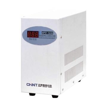 正泰CHINT NPS系列交流精密净化稳压电源,NPS1 1KVA