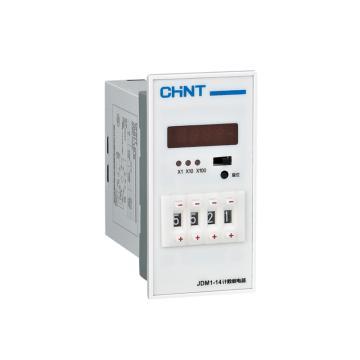 正泰CHINT JDM1-14计数继电器,JDM1-14L AC220V
