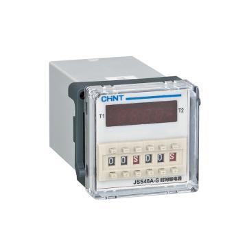 正泰CHINT JSS48A系列时间继电器,JSS48A-11 AC220V
