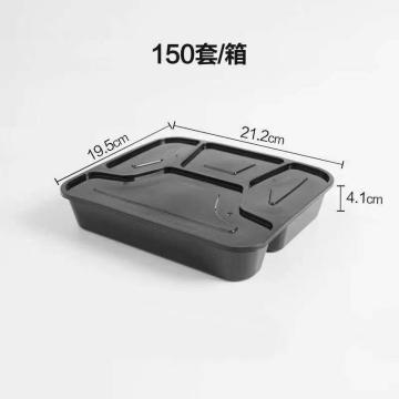长方形黑色四格一次性餐盒,长21.6cm 宽19.5cm 高4.1cm 150套/箱