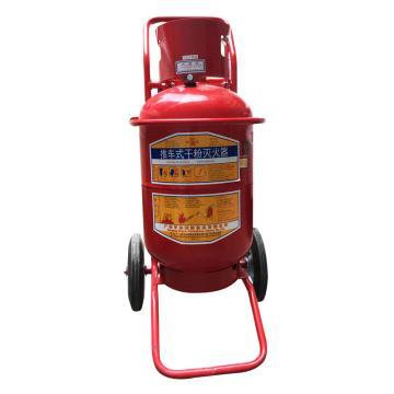 桂安 推车式干粉灭火器,30kg,MFTZ/ABC30(仅限华南、西南、湖南、湖北、陕西、安徽地区)