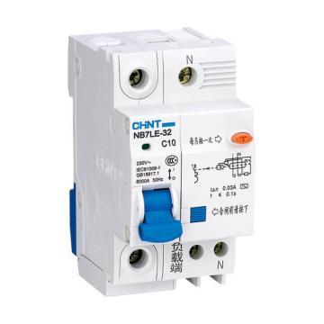 正泰CHINT 微型剩余电流保护断路器 NB7LE-32 2P 10A C型 30mA AC