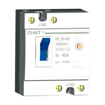 正泰CHINT NL18系列剩余电流动作断路器,NL18-20 20A