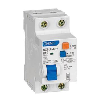 正泰CHINT 微型剩余电流保护断路器 NXBLE-63Y 1P+N 63A C型 30mA AC