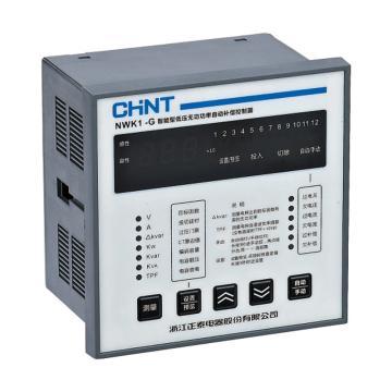 正泰CHINT NWK1-G液晶低压无功补偿控制器,NWK1-G-12GB