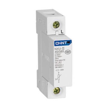 正泰CHINT NXU-Ⅱ电涌保护器,NXU-Ⅱ 65kA/385V 4P