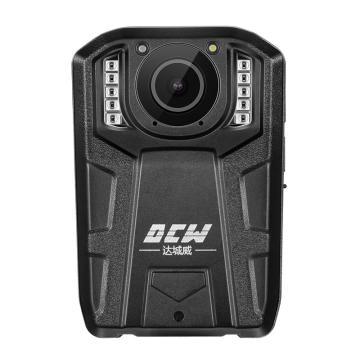 达城威单警执法视音频记录仪,DSJ-D10 64G