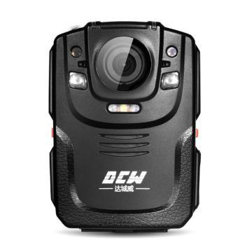达城威单警执法视音频记录仪,DSJ-D5 128G 可更换电池