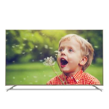 创维(Skyworth)4K超高清HDR人工智能网络液晶电视机,75G6B 75英寸(含挂架)