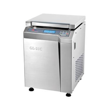 安亭 高速冷冻离心机,进口制冷机组变频电机电脑控制整机不锈钢,21000转/分,主机,GL-21C